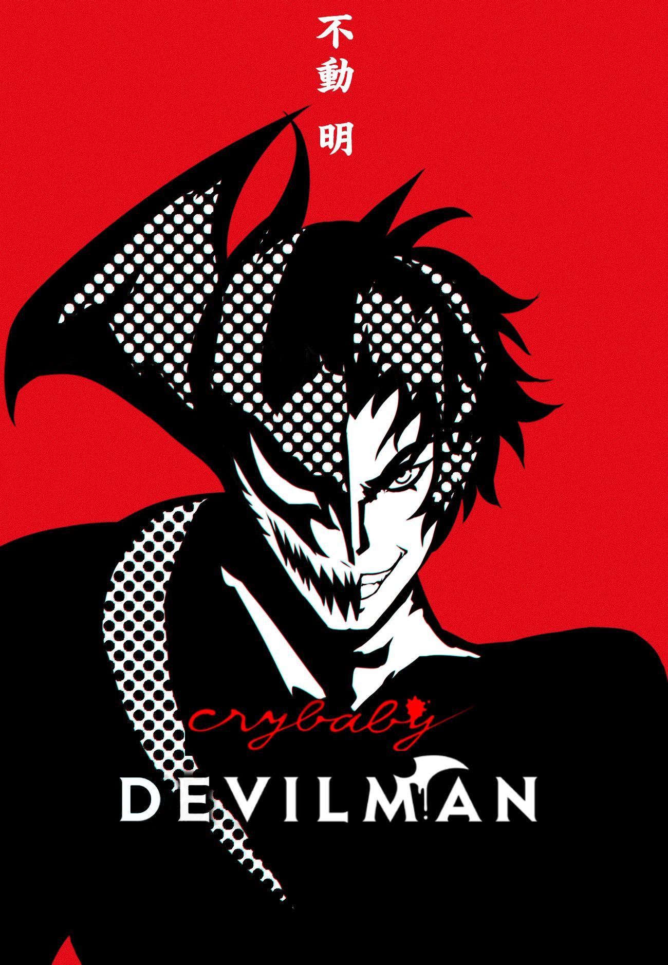 Devilman Crybaby Akira Fudo Toonime Devilman Crybaby Cry Baby