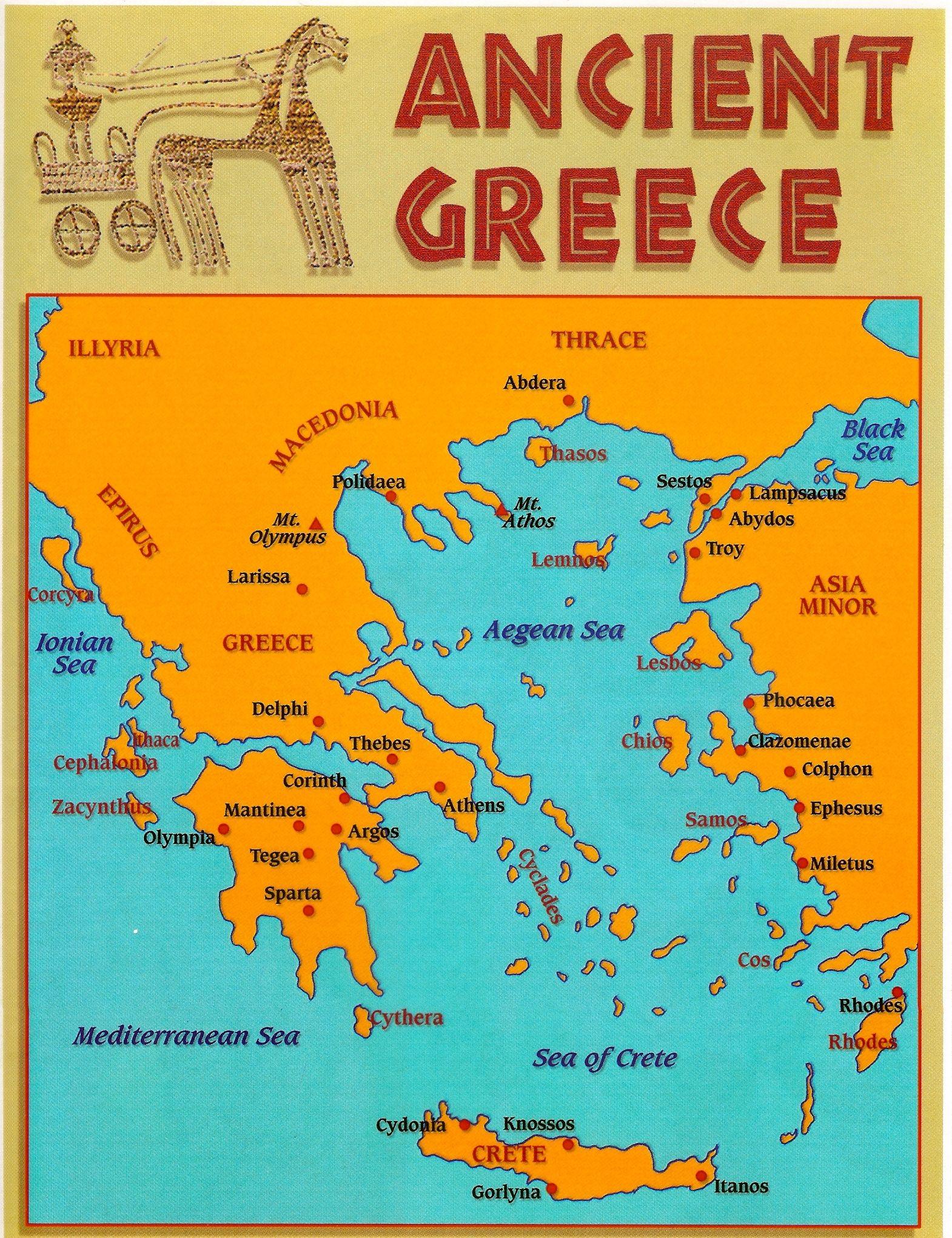 Ancient Greece Map Vs Modern Greece Map