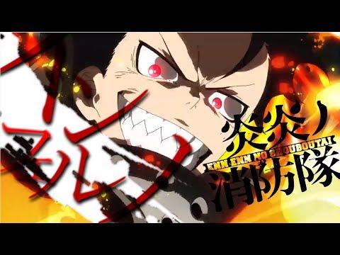 11) 【MAD】炎炎 × インフェルノ - 俺 - YouTube【2020 ...
