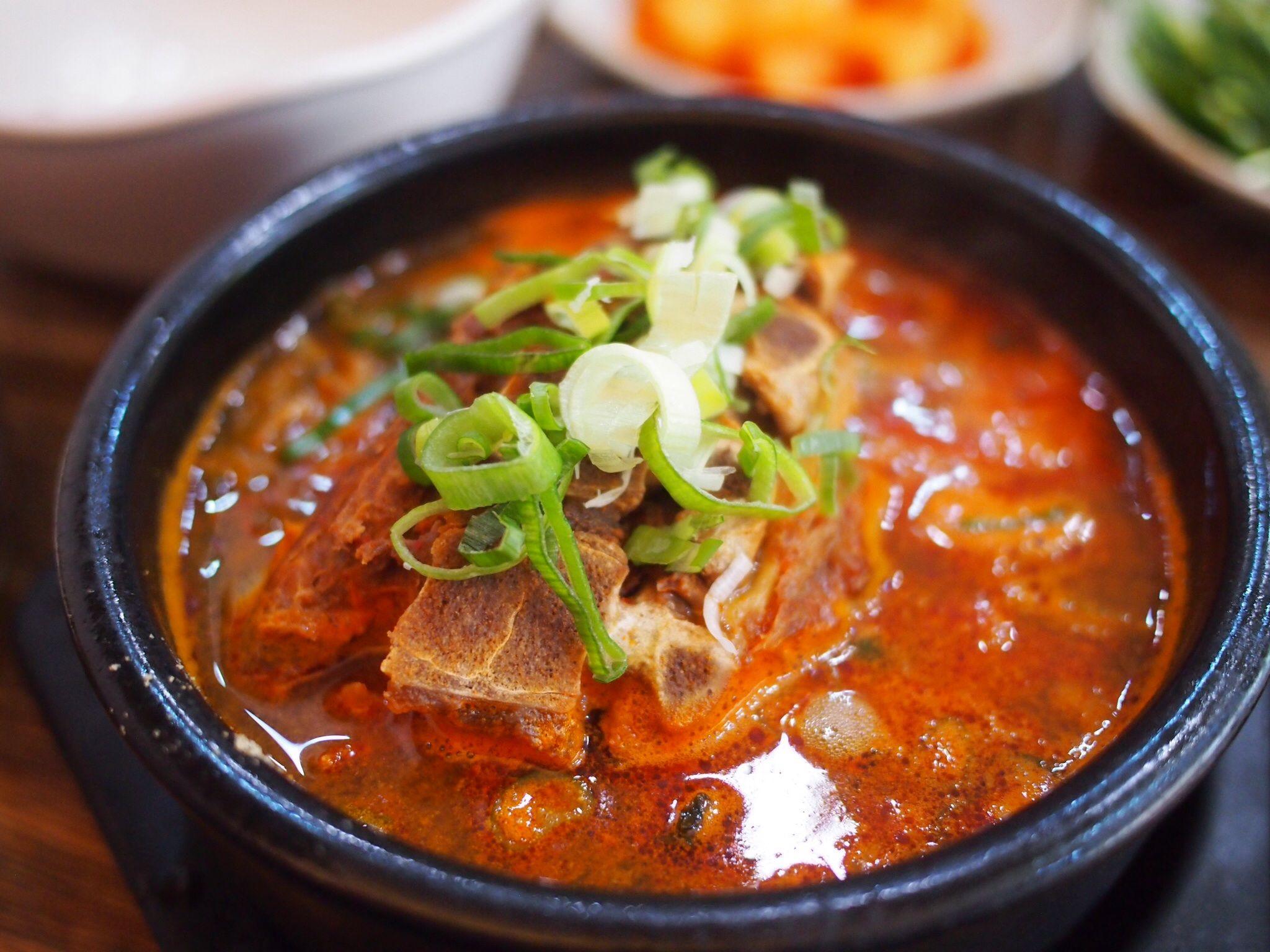 Haejangguk (hangover soup) | Food, Recipes, Hangover soup