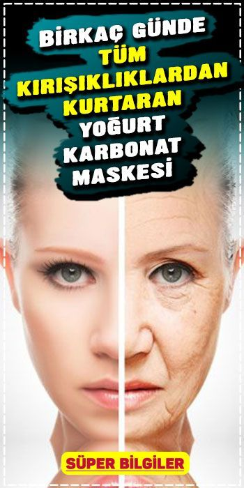 Photo of Yogurt carbonate cream that frees all wrinkles in a few days …