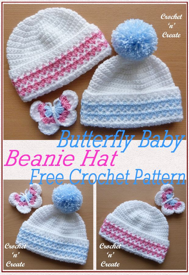 Free baby crochet pattern for butterfly baby beanie hat, matches my blanket and Jacket from the butterfly collection, written in UK and USA formats.