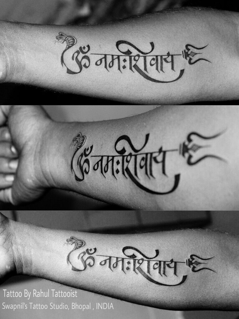 Reference Design Om Namah Shivaaye With Trishul Calligraphy Custom Work Tattoo By Rahul Tattooist Om Namah Shivaya Tattoo Tattoos Om Tattoo