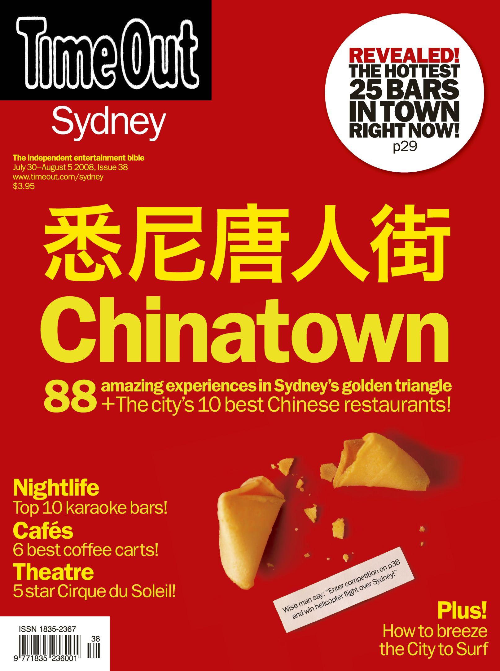 golden city chinese food menu
