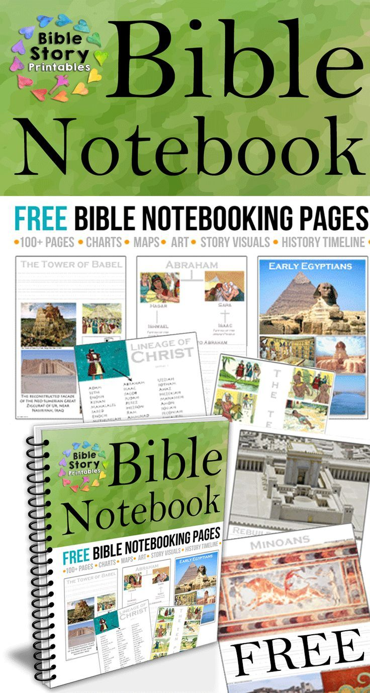 Free Bible Notebooking Pages! http://www.biblestoryprintables.com ...