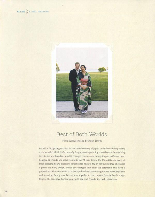 Real Simple Weddings Magazine Photos By Iris Photography