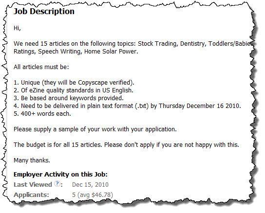 Job Description | Job Descriptions | Jobs for teachers, English