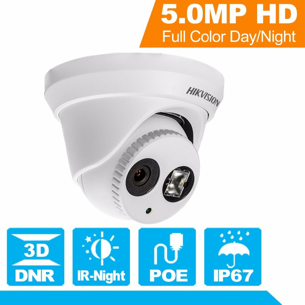 In Stock 5mp Wdr Exir Turret Network Camera Ds 2cd2352 I Dome Ip Camera Ip66 Weather Proof Protection Outdoor Security Ip Came Security Camera Ip Camera Camera