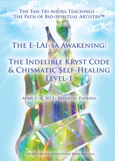 April 2013 Handbook PDF