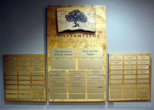 Handcrafted Wood Donor Plaque