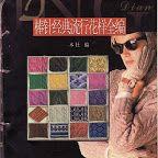 Picasa Web Album - Donna Taylor