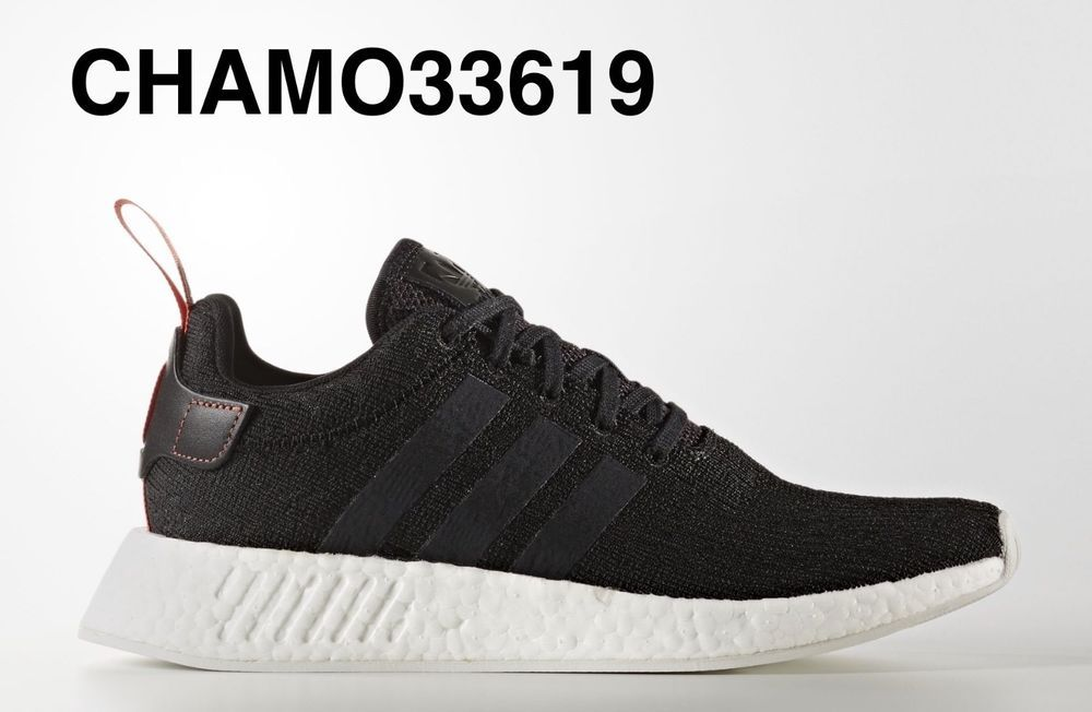 d2ba73609f025 Adidas NMD R2 Black White Future Harvest - All Sizes - with Receipt CG3384