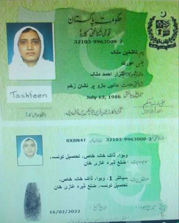 Pakistani Id Card With Images Cards