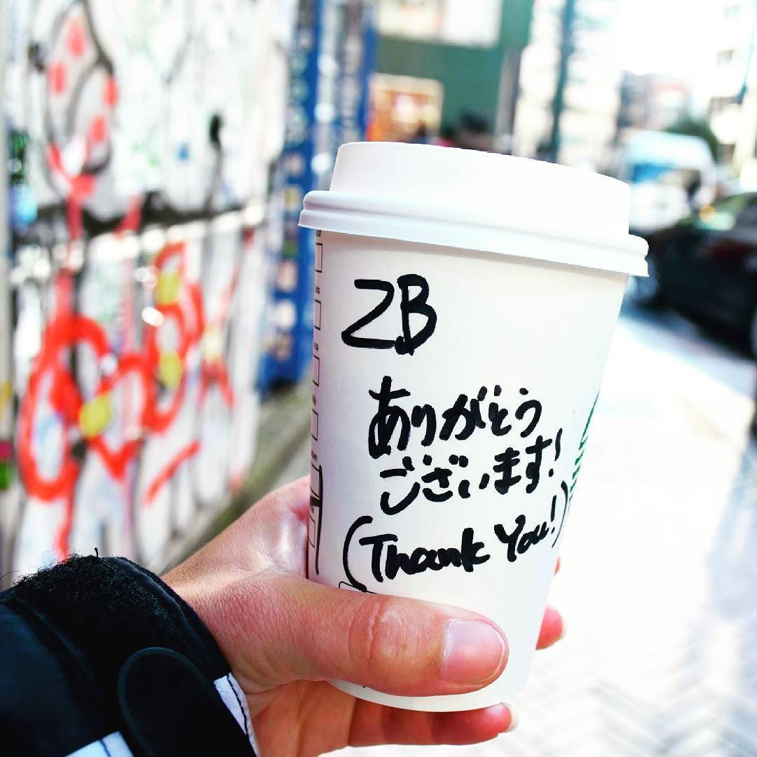 #starbuck #sakuralatte #sakura #cherryblossom #strawberrydrink #strawberry #latte #takeaway #takeawaycoffee #tokyo #japan #asia #instajapan #igers #travelgram #drink #trip #roadtrip #travel #traveling #voyage #instadrink #instagood #instamoment #instatrip #instatravel #instatraveling by melie8919