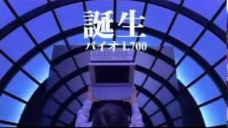 [CM] 소니 | #VAIO L 시리즈 #retrospective CM classic