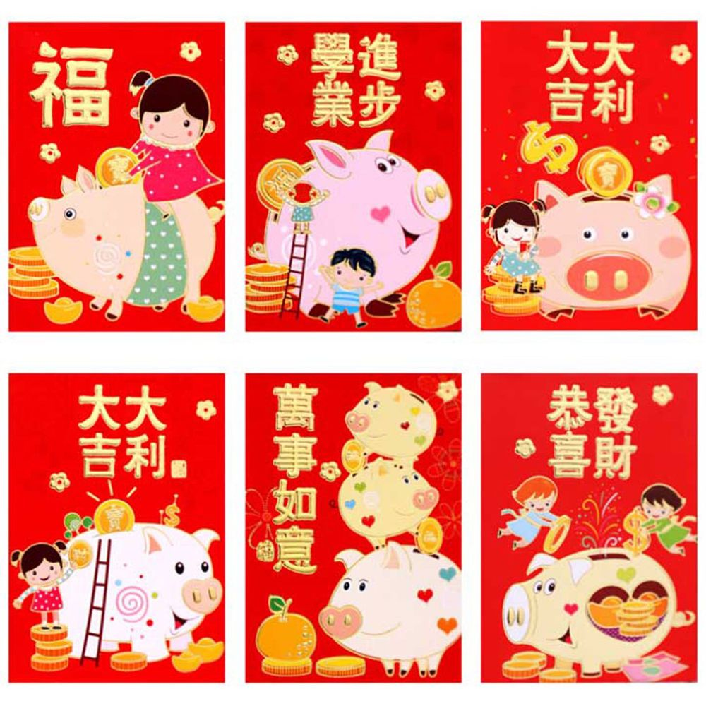 Details About 6xcute Chinese New Year Red Packet Red Envelope 2019 Year Of The Pig Lucky In Ca Chinese New Year Decorations Chinese New Year Crafts Chinese New Year