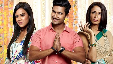 Pin on Jamai Raja