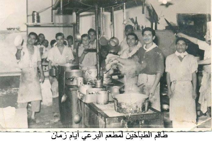 Tripoli Libya مطعم البرعي History City Childhood Memories
