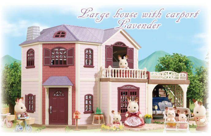 sylvanian families lavender house with carport limited to japan rh pinterest com