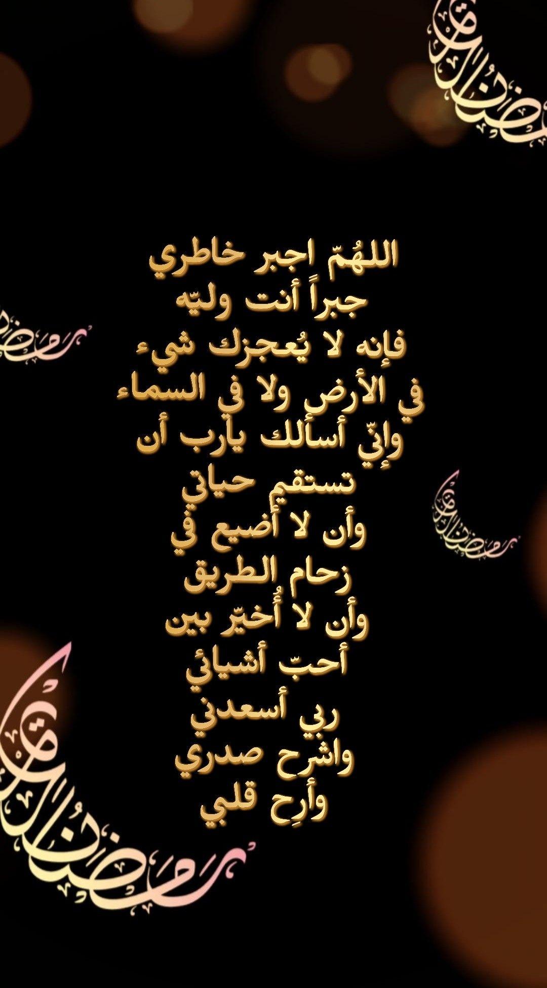رمضان Poster Art Calligraphy