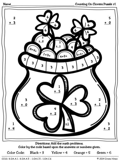 St. Patrick's Day: Counting On Clovers ~ Color By The Code