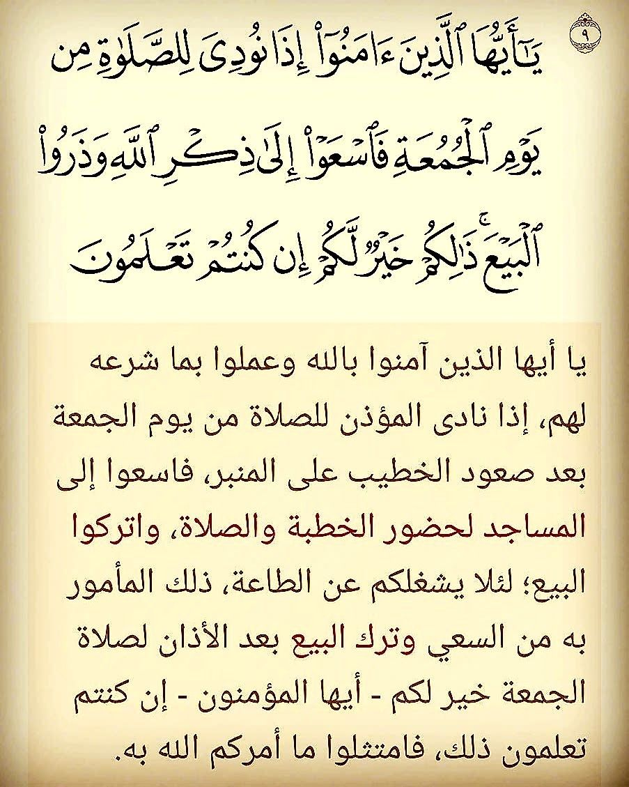 Pin By The Noble Quran On I Love Allah Quran Islam The Prophet Miracles Hadith Heaven Prophets Faith Prayer Dua حكم وعبر احاديث الله اسلام قرآن دعاء Quran Tafseer Prayer For The