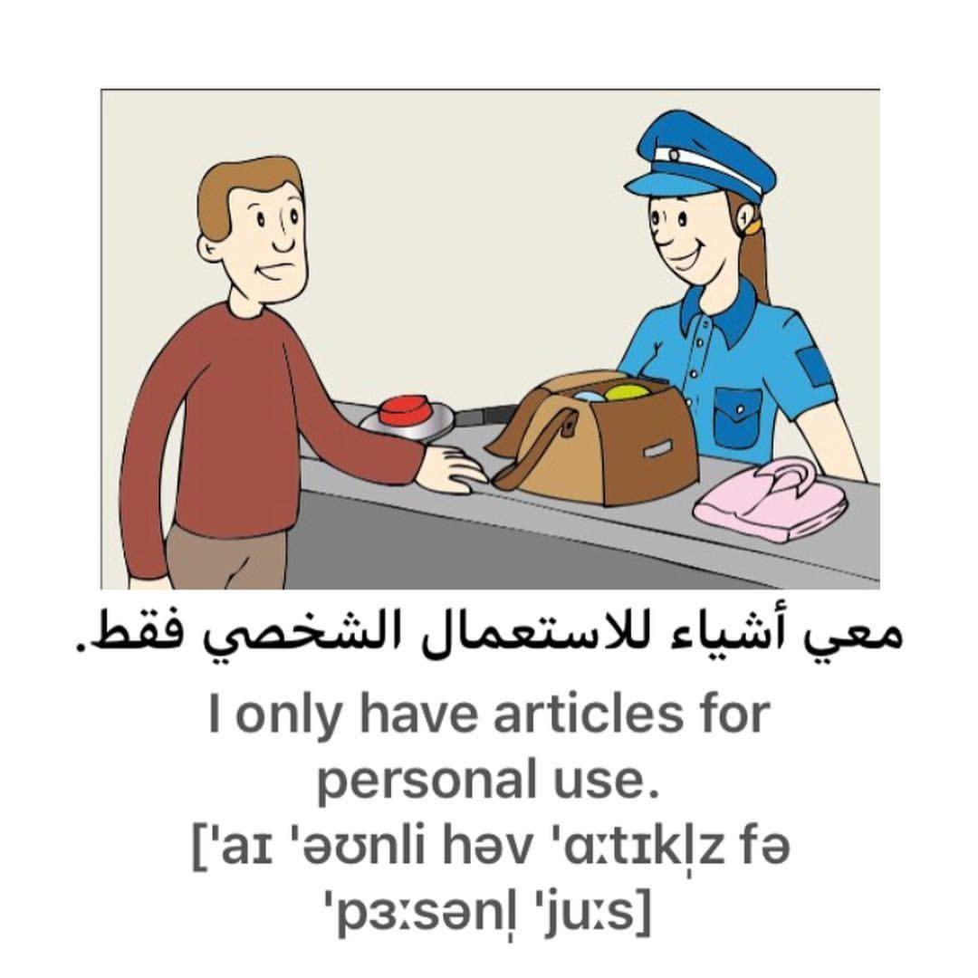 Pin By Doha Mofadi On English Phrase Learn Arabic Language Learning Msr Paraphrase Corpu Dataset