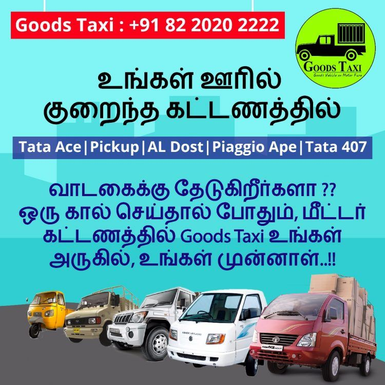 office shifting low price 407 truck service in combatore