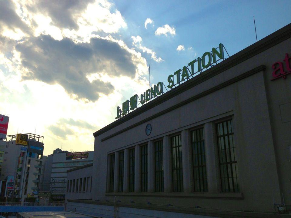 上野駅 (Ueno Sta.) en 上野, 東京都