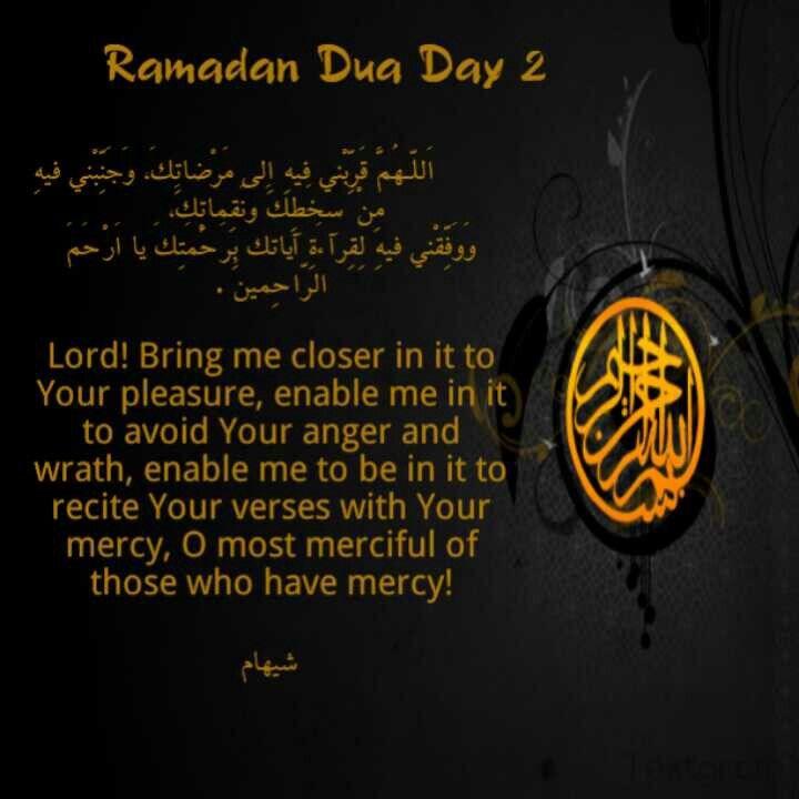 Ramadan Dua Day 2 | My Daily Ramadan Dua's | Ramadan, Islam