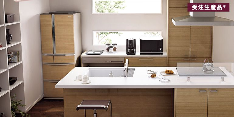 コーディネイトドア冷蔵庫 システムキッチン キッチン関連商品 キッチン システムキッチン キッチン カップボード