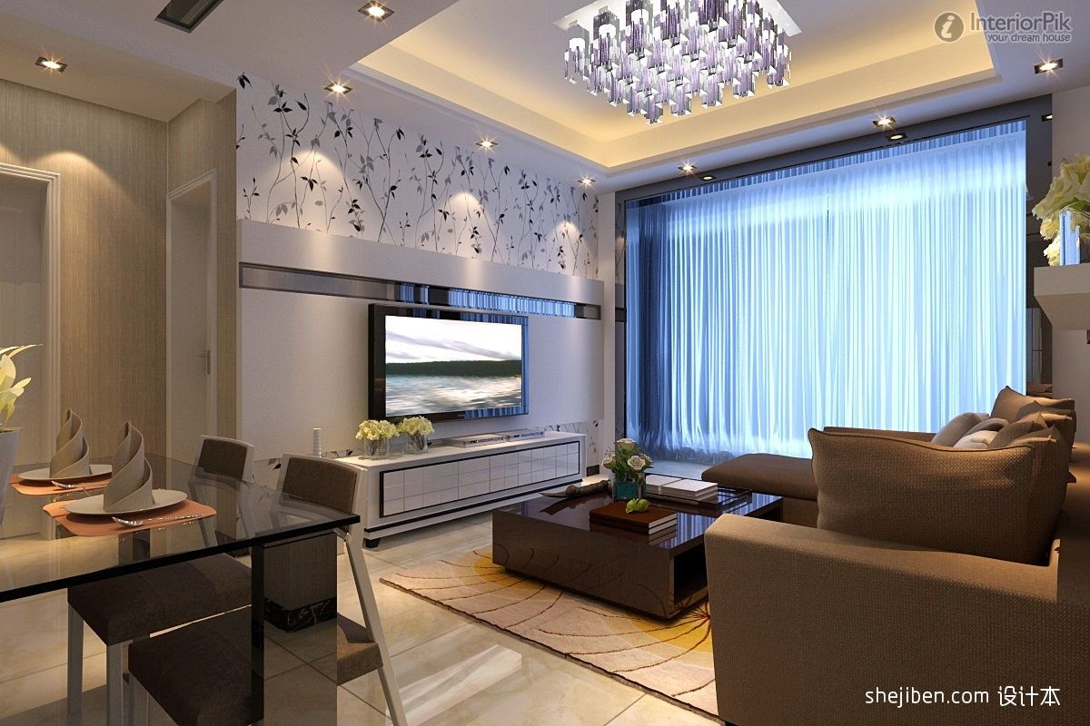 Modern pop ceiling designs for small living room with for Contemporary style living room
