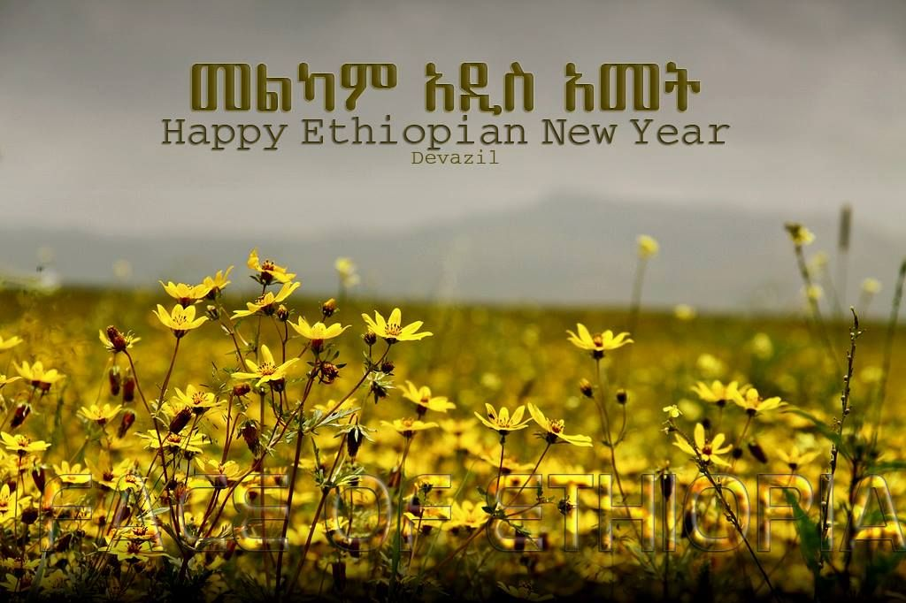 Wednesday September 11 2006 Ethiopian Ethiopian Calendar