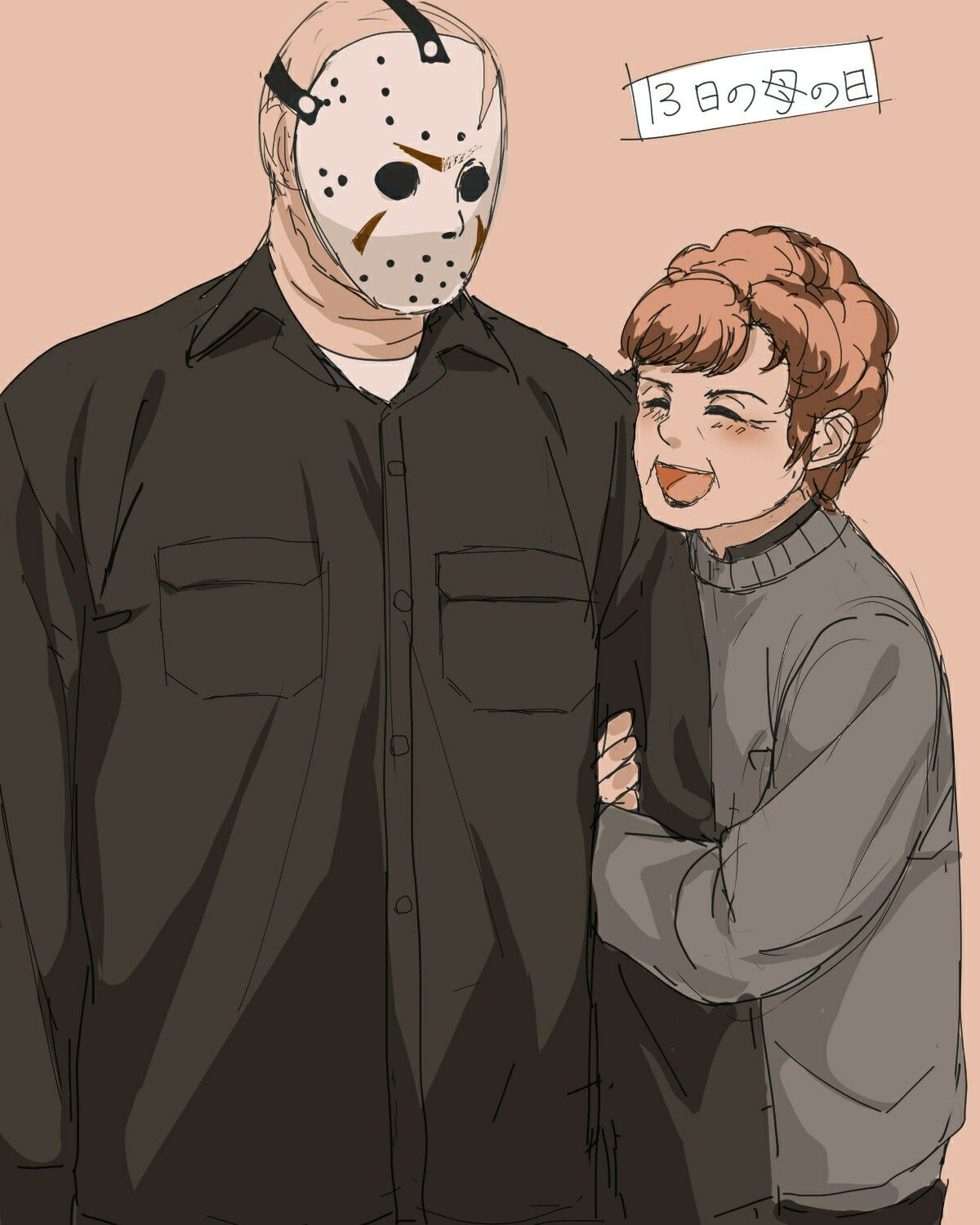 Friday the 13th, Jason Voorhees, Pamela Voorhees, Mom, Horror Characters, Horror Movies, Pixiv (Credits for the artist)