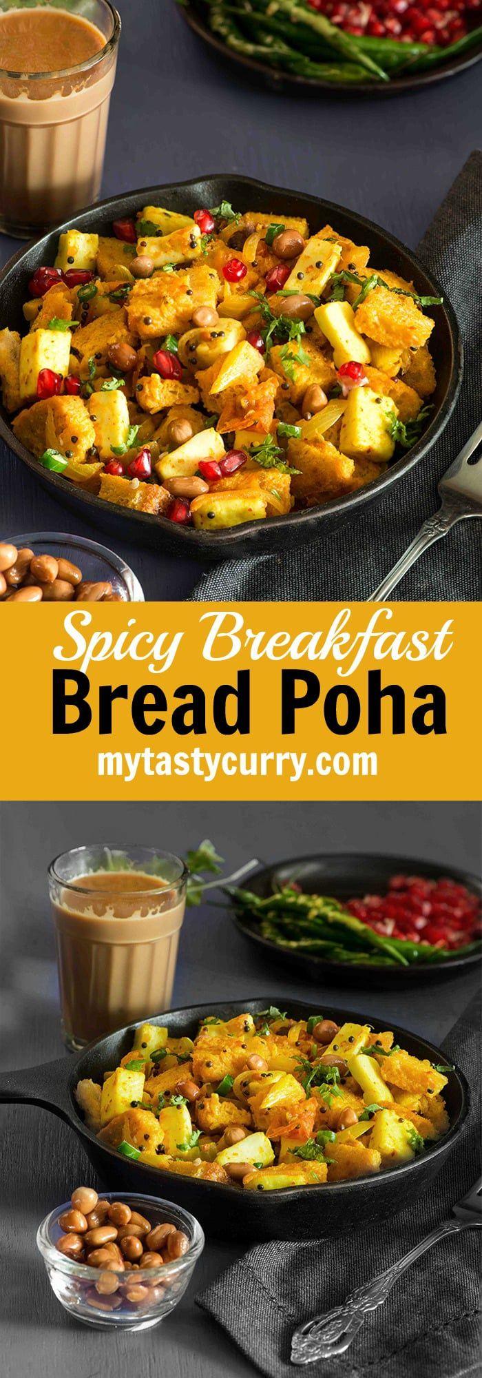 Bread Poha Recipe Indian Breakfast Recipe Recipe Breakfast Recipes Indian Poha Recipe Indian Breakfast