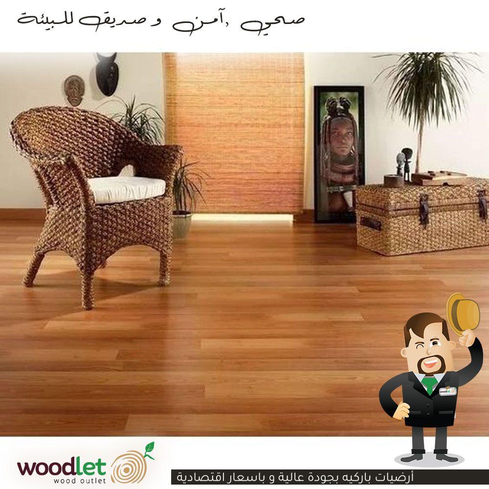 ديكورات باكيه In 2021 Coffee Table Decor Home Decor
