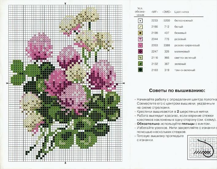 Polne Kwiaty Izyda55 Chomikuj Pl Strona 2 Cross Stitch Rose Floral Cross Stitch Cross Stitch Flowers