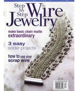 SBS Wire Jewelry Fall 2007 Vol.3 No.4