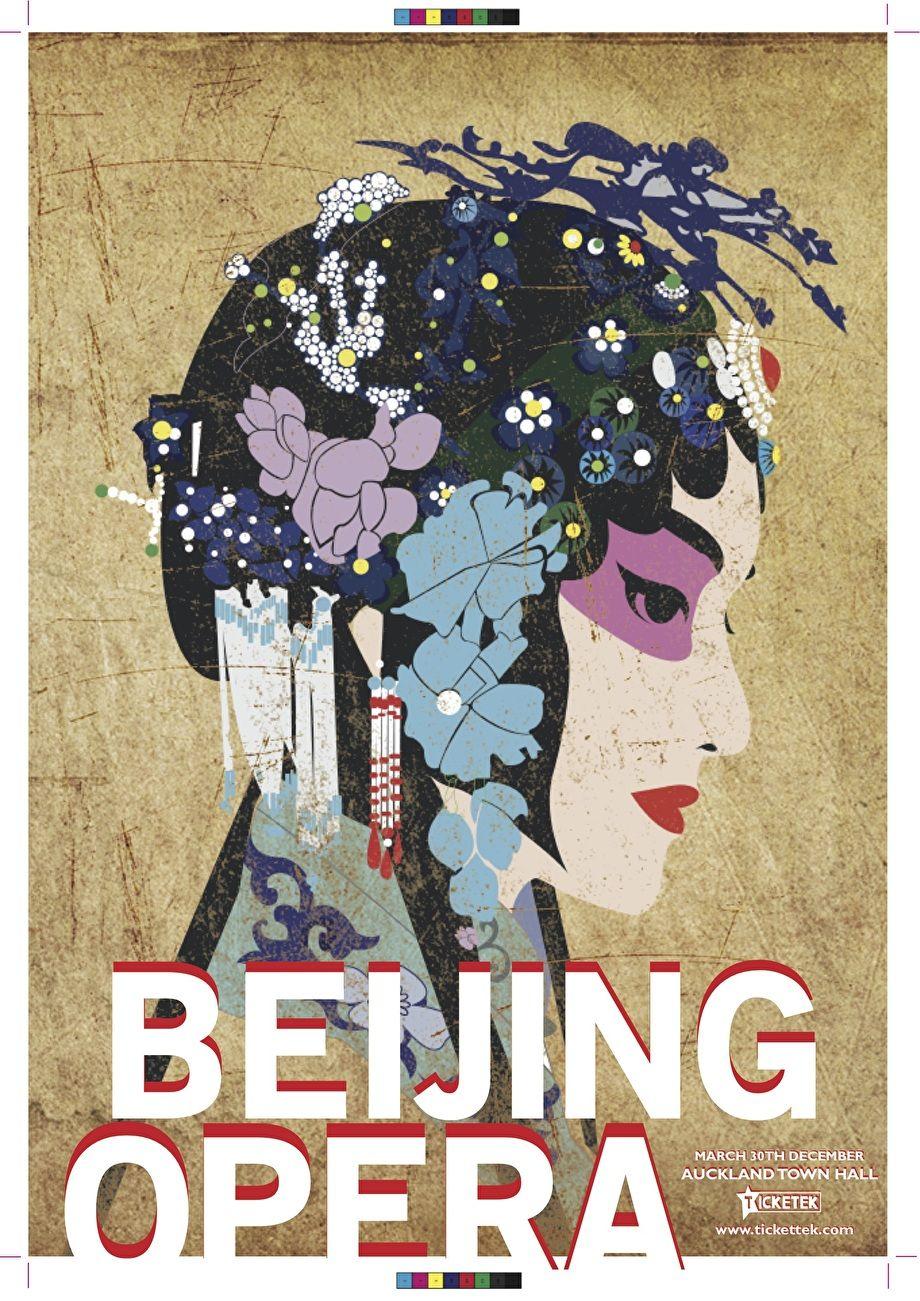 Beijing Opera Poster Google Search Beijing Opera Art Poster