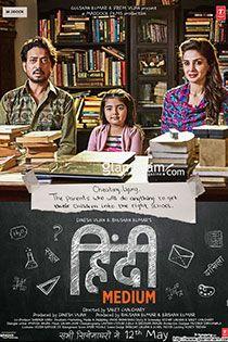 hindi medium full movie hd 2017