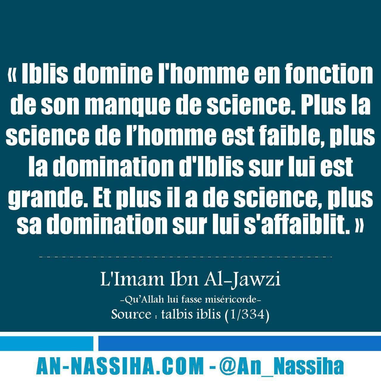 Ibn Al Jawzi Islam Rappel Islam Allah