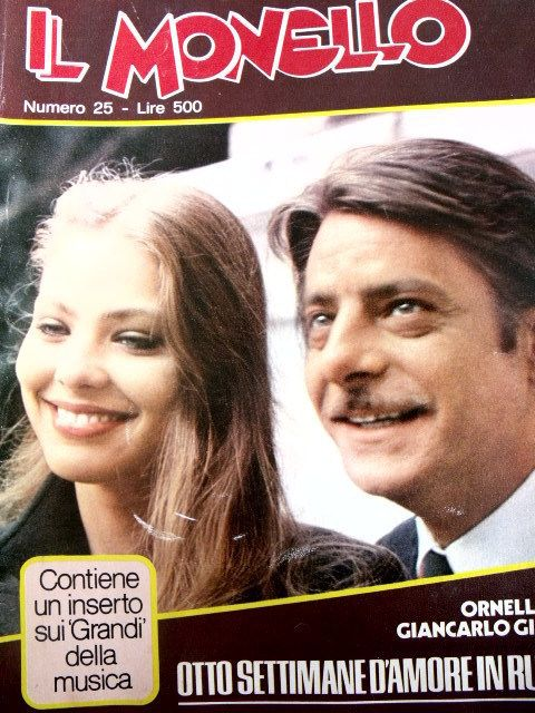 Il Monello 1979 - Орнелла Мути и Джианкарло Джаннини