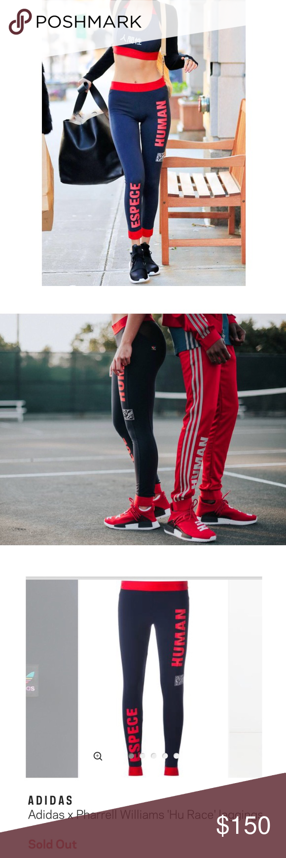5eb2df8706596 NWT Adidas x Pharrell Williams 'Hu Race' leggings Adidas x Pharrell Williams  'Hu Race' leggings My husband bought these for me last year from exclusive  ...