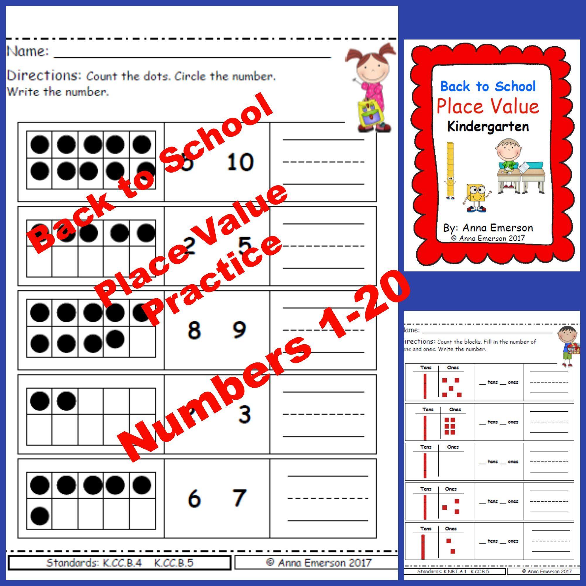 Back To School Place Value Kindergarten