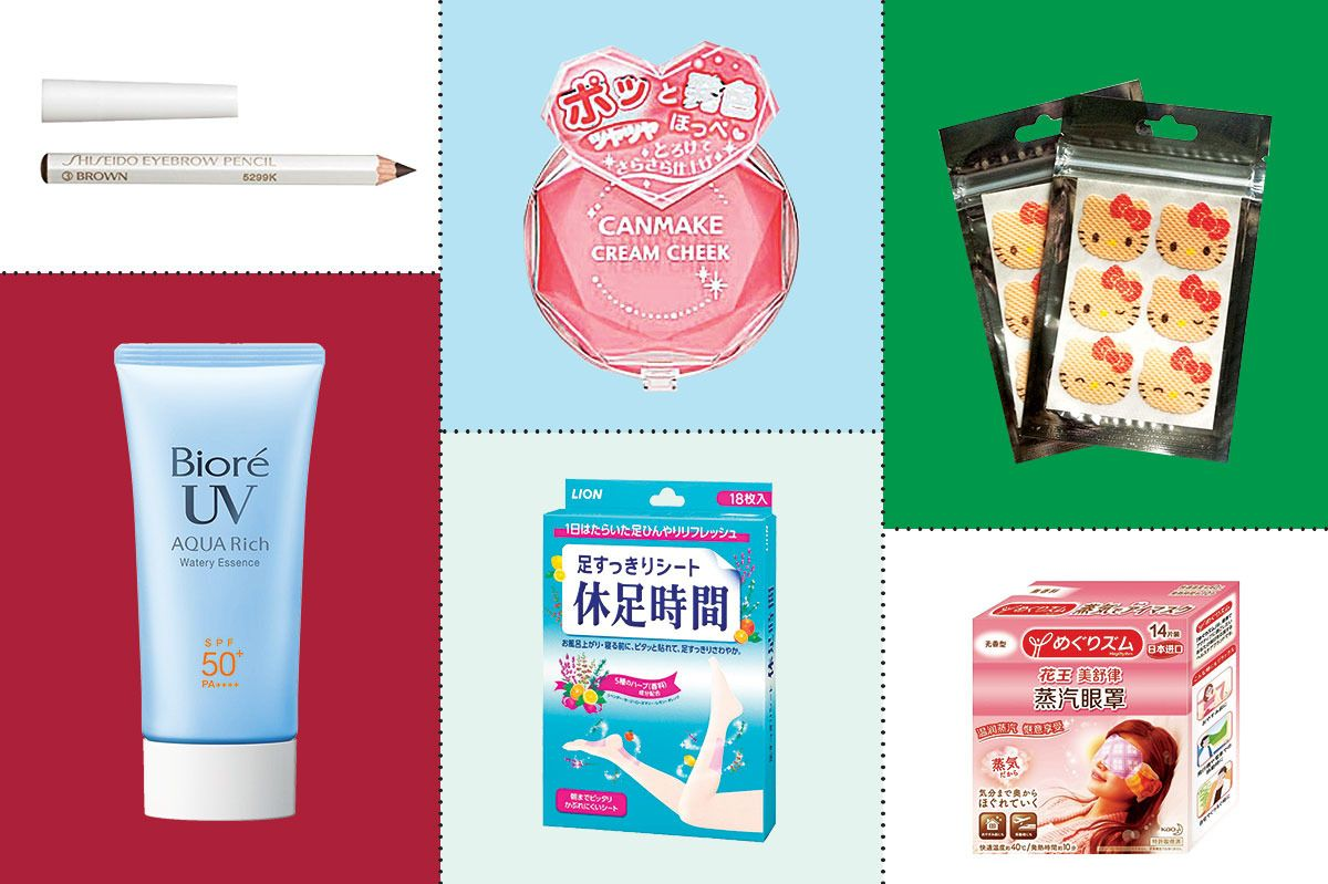 22 Japanese Drugstore Beauty Products That You Can Buy On Amazon Beauty Products Drugstore Japanese Skincare Best Japanese Skincare