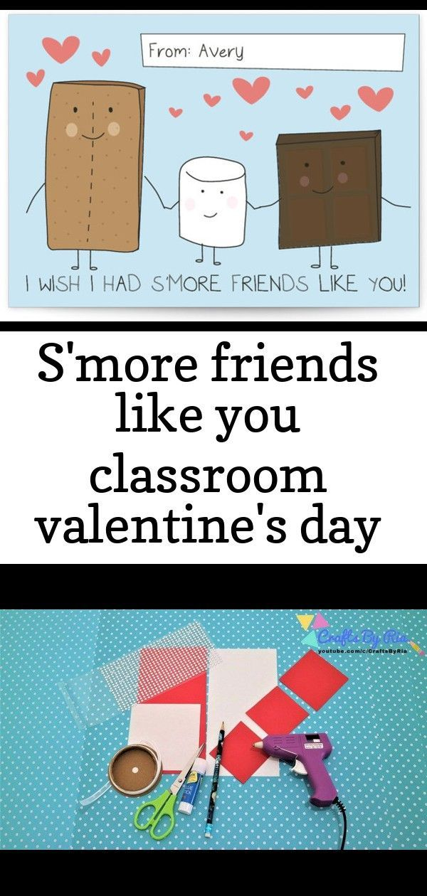 Smore friends like you classroom valentines day cards - S'more Friends Like You Classroom Vale