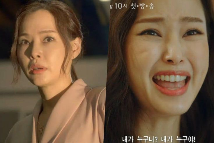 """Watch: Honey Lee Goes On A Frustrating Quest To Regain Her Memories In Teaser For New Drama """"One The Woman"""""""