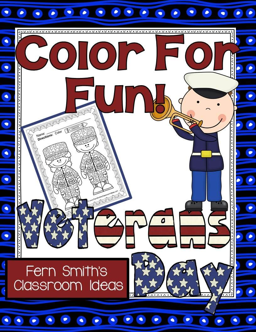 Tuesday Teacher Tips: A Veterans Day Freebie!