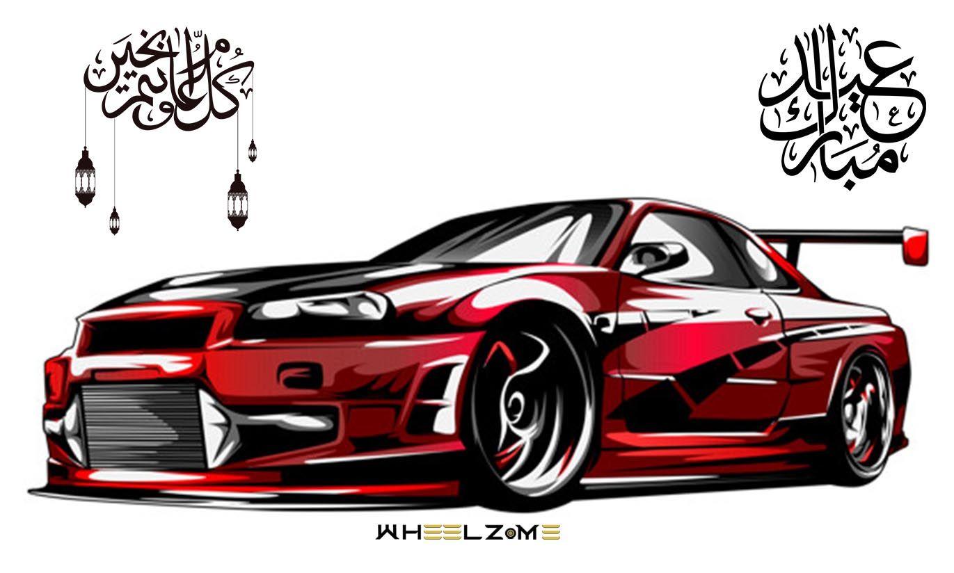أضحى مبارك Car Sports Car Vehicles