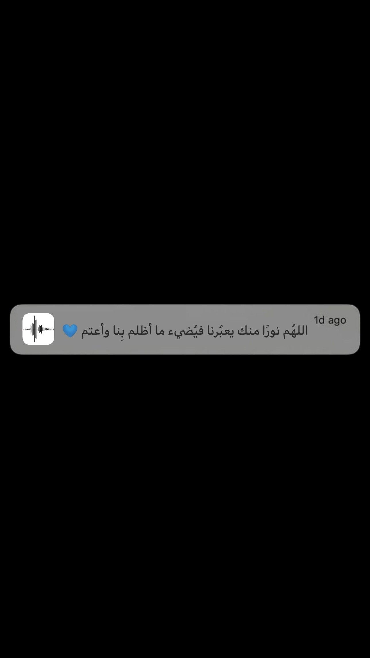 اقتباسات تليجرام تمبلر اقوال انستا خلفيات سوداء بنات افتارات ستوري In 2021 Beautiful Arabic Words Wisdom Quotes Life Cute Quotes